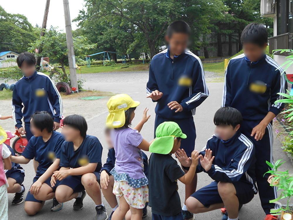 ブログ写真(ぼかしあり).jpg